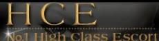 HCE - High Class Escort Service